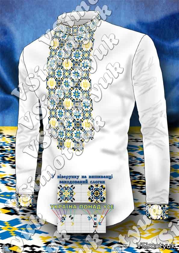Схеми вишивки хрестиком 038d8096ceaf5