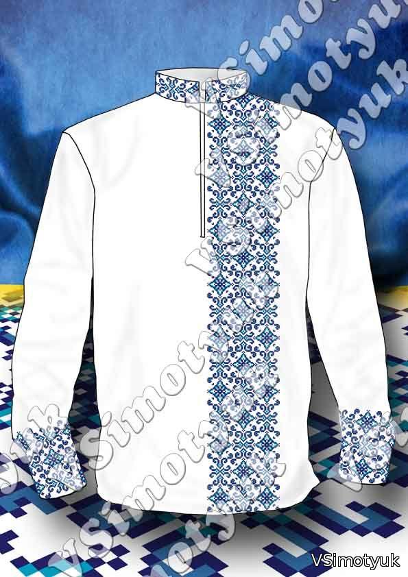 Орнамент на сорочку схема 739