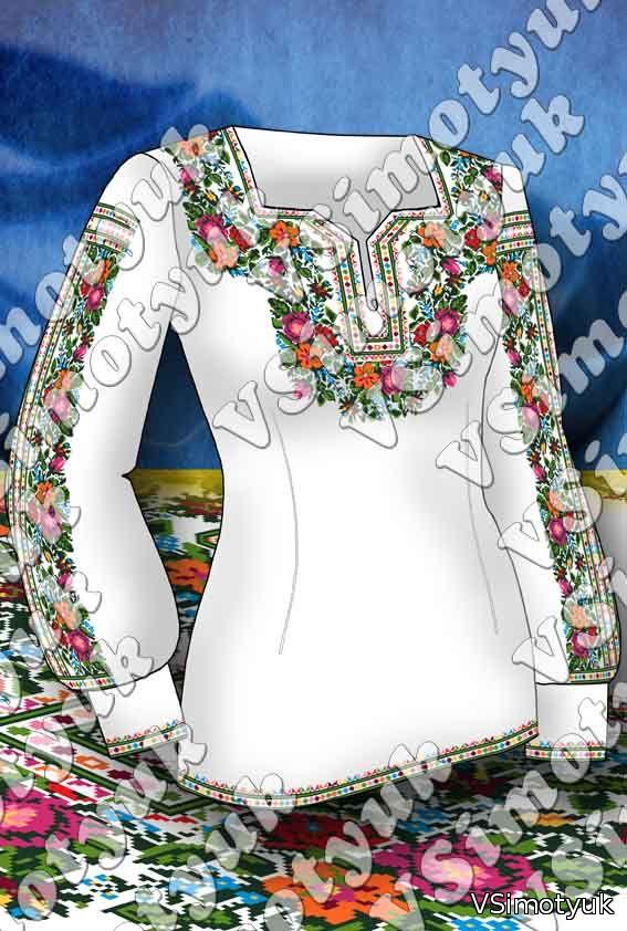 Пропоную схему хрестиком жіночої вишиванки