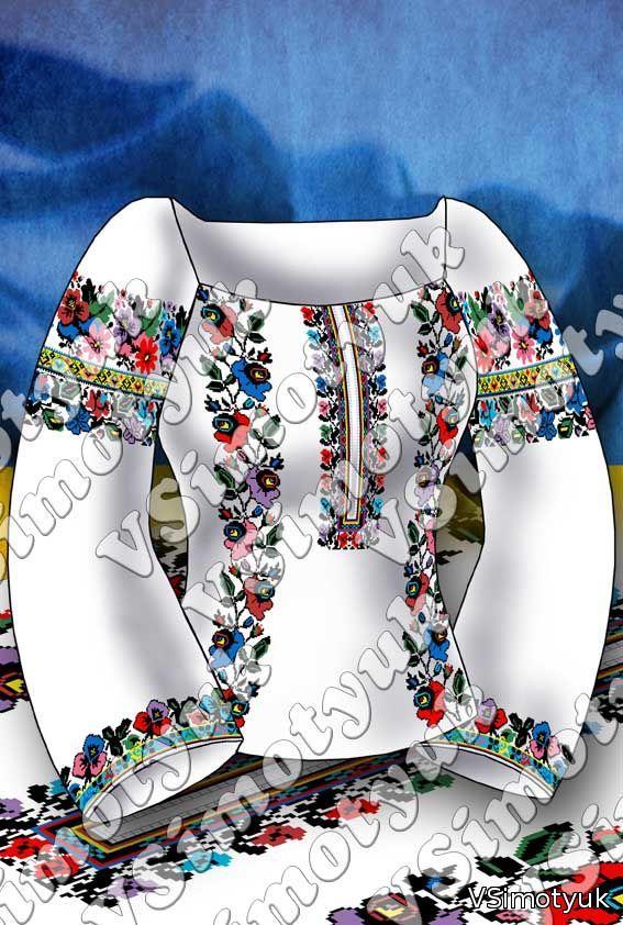 Пропоную сучасну схему для вишивання жіночої сорочки
